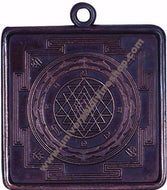 Shree Yantra Metal