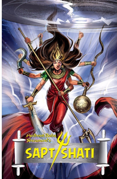 Durga Saptashati Comics (English)