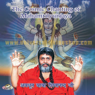 Cosmic Chanting of MahaMrityunjya