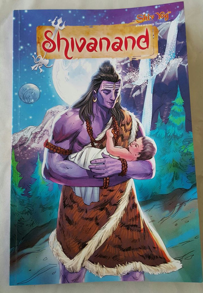 Shivanand Graphic Novel -English
