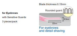 Feather Piany Razor for EYEBROWS with sensitive guard