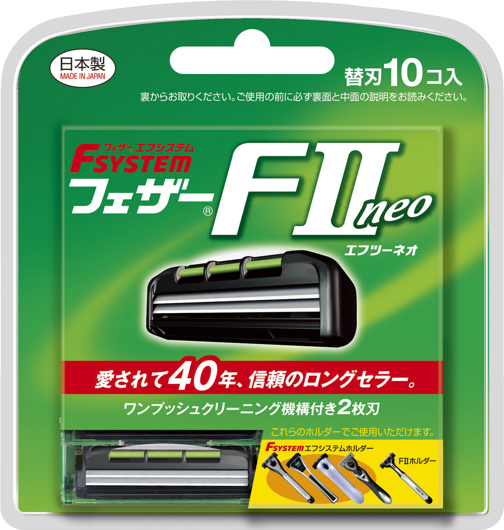 F2 Neo Cartridges (pack of 10) by Feather Japan
