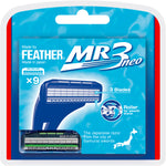 MR3 NEO cartridge (pack of 9) by Feather Japan