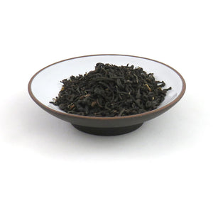 Assam Banaspaty 50g for $8.00