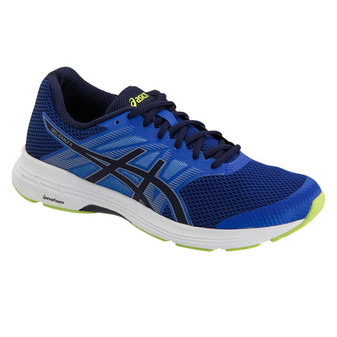 ASICS MEN'S GEL EXALT 5 RUNNING SHOE ILLUSION BLUE/PEACOAT