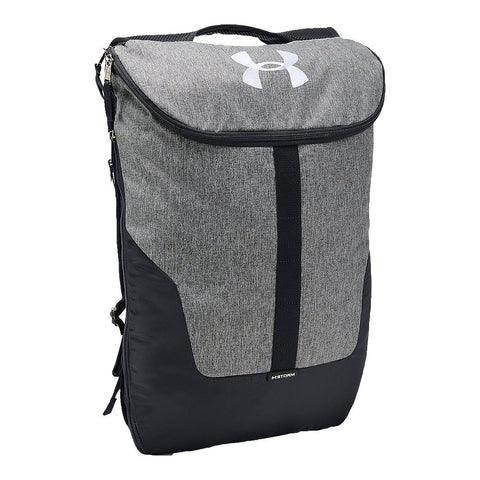 UNDER ARMOUR EXPANDABLE SACKPACK GRAPHITE/WHITE