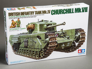 Tamiya Churchill Mk.VII - The Tank Museum