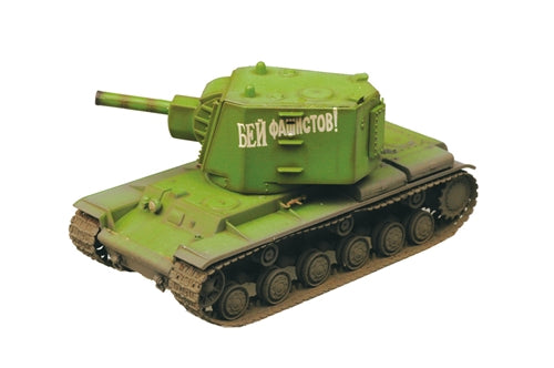 OOS Easy Model KV-2 Russian Army 1939 - The Tank Museum