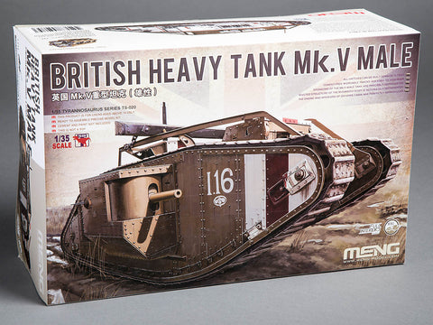 Mark V British Heavy Tank