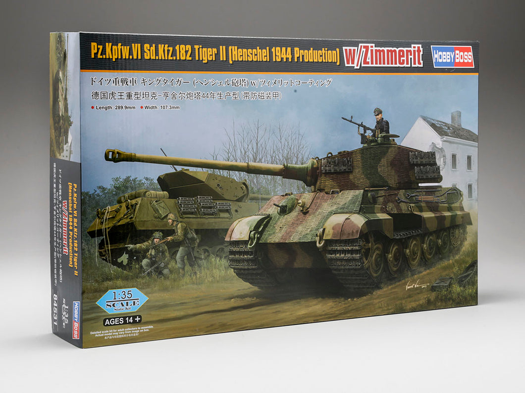 Hobby Boss 1/35 Tiger 2 with Zimmerit - The Tank Museum