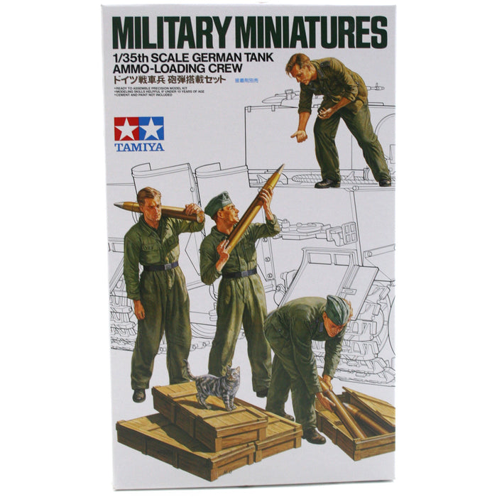 Tamiya Military Miniatures: German Tank Ammo-Loading Crew