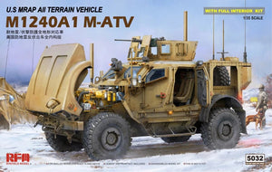 Ryefield U.S MRAP All Terrain Vehicle M1240A1 M-ATV - The Tank Museum