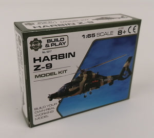 1/65 Harbin Z-9 - The Tank Museum