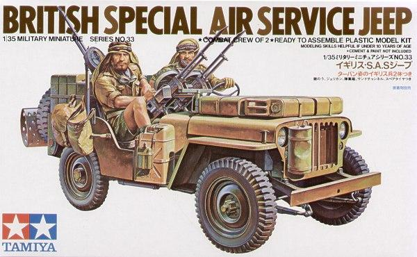 Tamiya 1/35 British Special Air Service Jeep - The Tank Museum