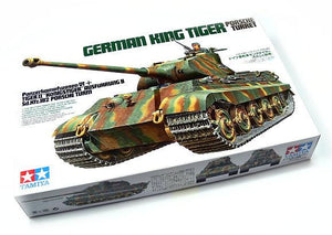 Tamiya German King Tiger Porsche Turret Tamiya 1/35 Model Kit 1/35 - The Tank Museum