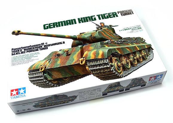 Tamiya 1/35 German King Tiger Porsche Turret Tamiya 1/35 Model Kit - The Tank Museum