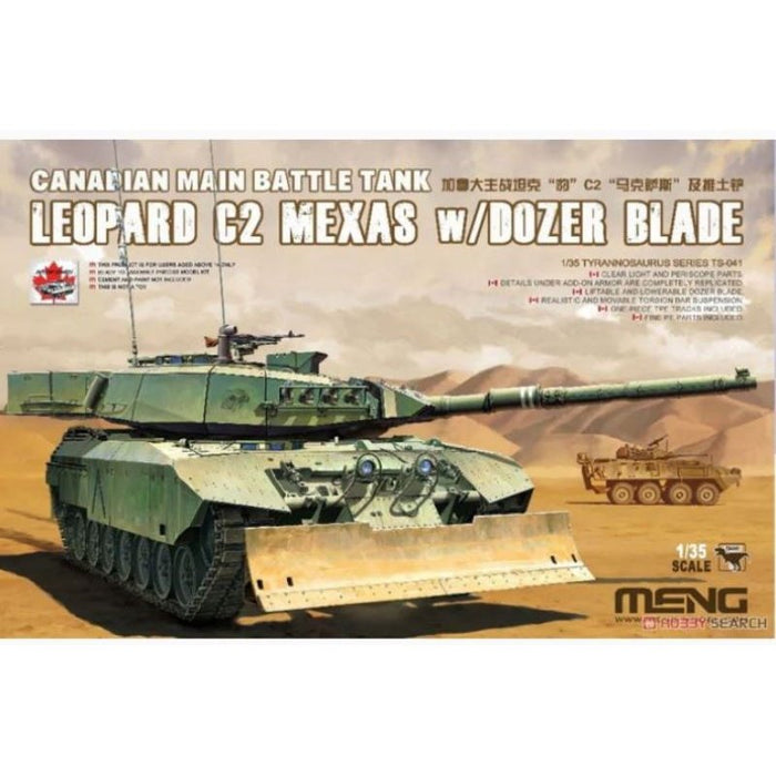 Meng Canadian Main Battle Tank Leopard C2 Mexas with Dozer Blade