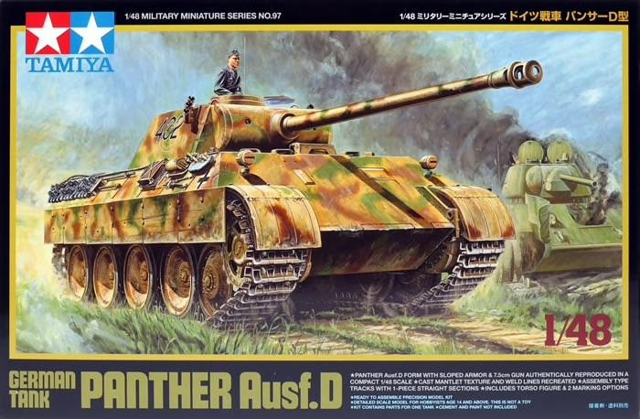 Tamiya 1/48 Panther Ausf. D - The Tank Museum