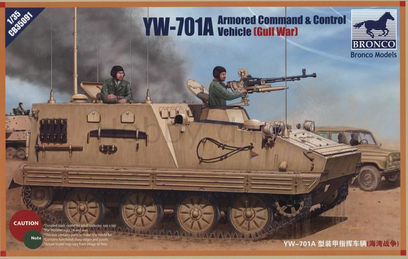 Bronco 1/35 YW-701A Armoured command & control vehicle, Gulf war.