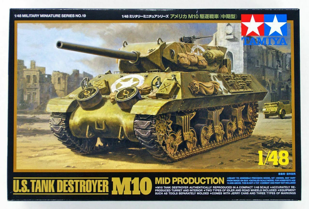 Tamiya 1/48 M10 US Tank Destroyer, Mid Production