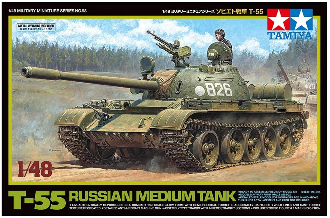 Tamiya 1/48 T-55 Russian Medium Tank - The Tank Museum