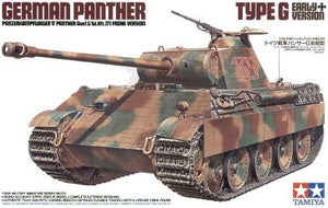Tamiya German Panther Type G 1/35 - The Tank Museum