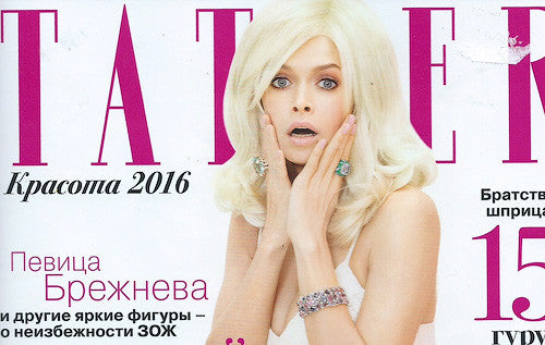 TATLER BEAUTY RUSSIA