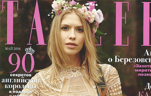 TATLER RUSSIA MAY 2016