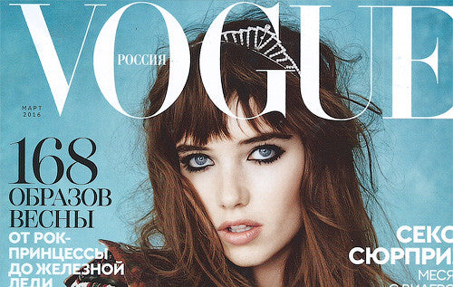 VOGUE RUSSIA MARCH 2016