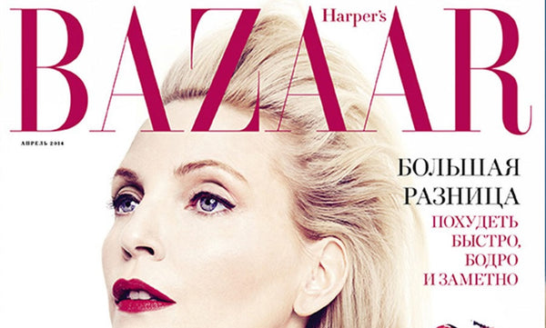HARPER'S BAZAAR, APRIL 2014