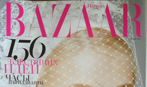 HARPER'S BAZAAR, JULY 2013