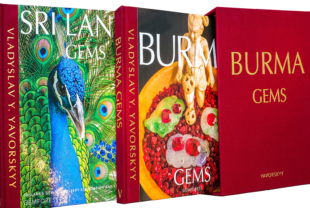 BURMA GEMS. SRI LANKA GEMS BOOK