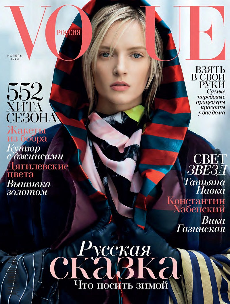 Cover_VogueRussia_Nov13