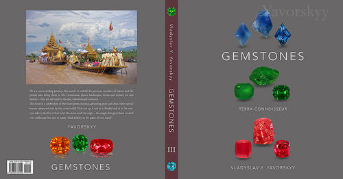 GEMSTONES: TERRA CONNOISSEUR BOOK BY VLADYSLAV Y. YAVORSKYY
