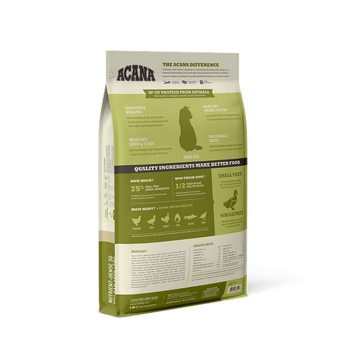 ACANA Grassland Freeze Dried Coated Grain Free Dry Cat Food