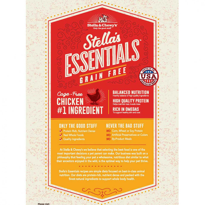 Stella & Chewy's Stella's Essentials Kibble Cage Free Chicken & Lentils Recipe Dry Dog Food