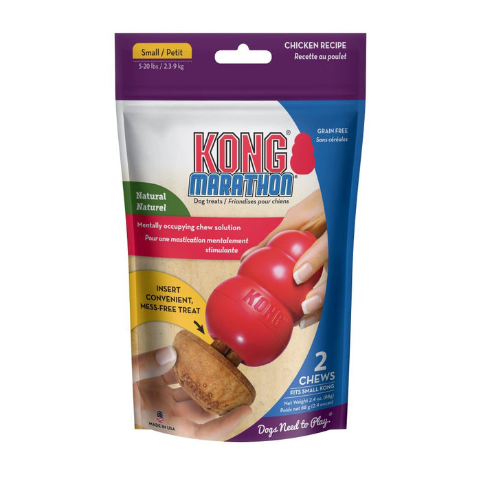 Kong Marathon Chicken Dog Treat 2-Pack