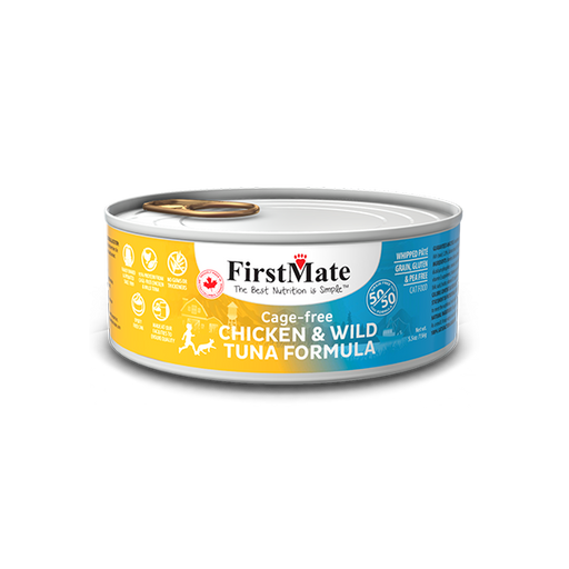 Cage Free Chicken & Wild Tuna 50/50 Formula, 5.5 oz, Case of 24