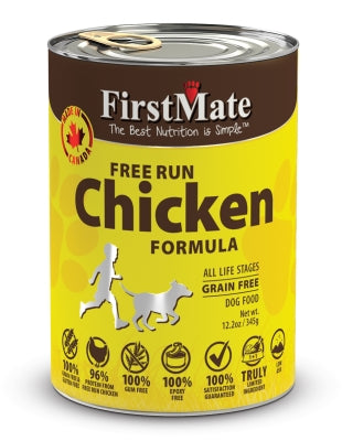 Limited Ingredient – Cage Free Chicken Formula, 12.2 oz, Case of 12