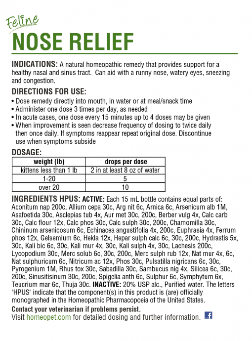 HomeoPet Feline Nose Relief, 15m.