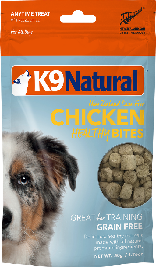 Chicken Healthy Bites, 1.76 oz