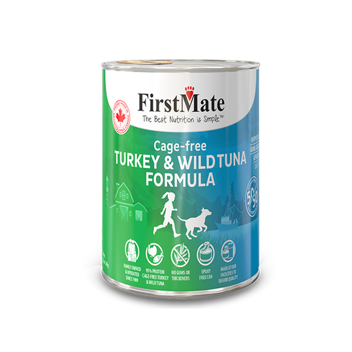 50/50 Cage Free Turkey and Wild Tuna, 12.2 oz, Case of 12