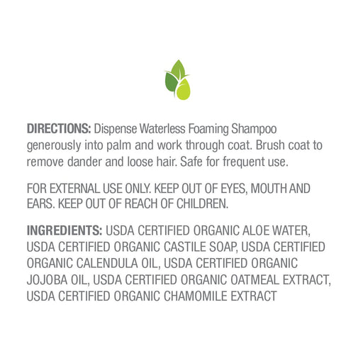 Waterless Foaming Organic Cat Shampoo, Unscented, 7.5 oz