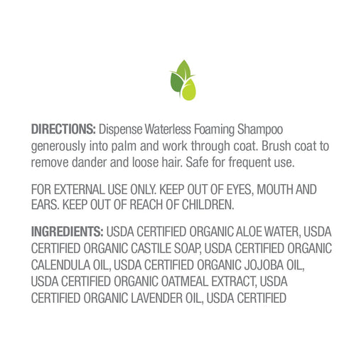 Waterless Foaming Organic Dog Shampoo, 7.5 oz