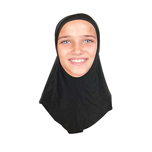 TheHijabStore School Girls One Piece Instant Al-Amira Children Hijab With Visor - Tan
