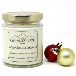 Christmas Jar Candle