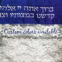 Chantilly Lace Ladies Tallit