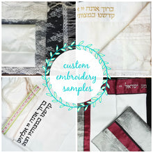 Custom Embroidery Samples for tallit or chuppah from HandmadeByChana