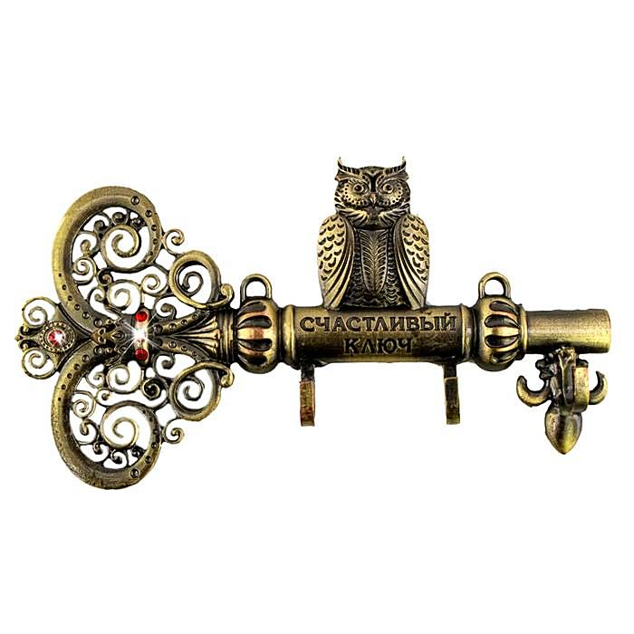 Vintage Owl Russian Text Wall Hook 'The Key to Happiness'