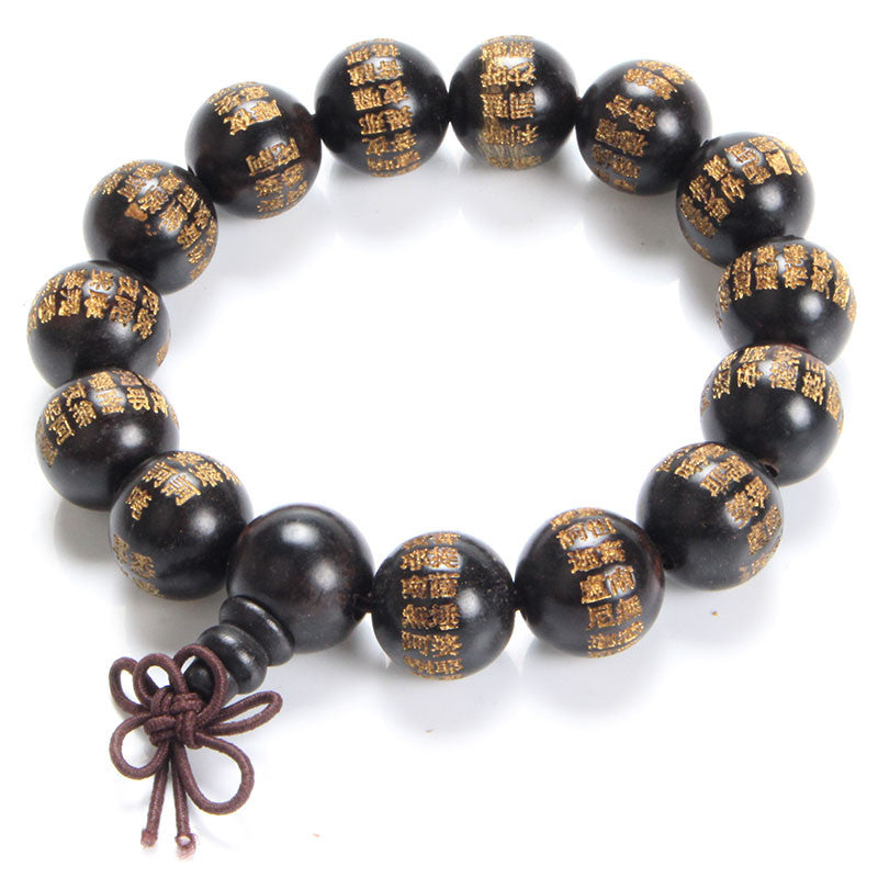 Great Compassion Mantra Buddha Bracelet - woodfashionista.com